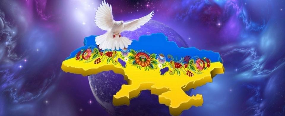 #NaMaidani #Ukraine #НаМайдані #Україна