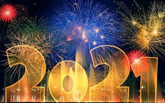 Щирі вітання з Новим 2021 Роком !!!