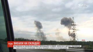 Взрывы на российских складах в Красноярском крае
