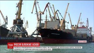 Держдеп США гостро відреагував на агресивний та свавільний тиск Росії на Україну в Азовському морі