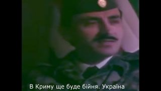 Дудаєв у 1995 році передбачив війну Росії проти України