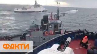Таран російським прикордонним кораблем Дон українського судна в Азовському морі