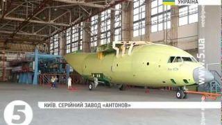 Український літак Ан-178