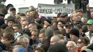 Ні капітуляції - всеукраїнське віче вільних українців