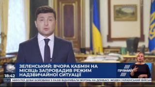 Зеленський закрив кордон України з 27 березня 2020 року для усіх